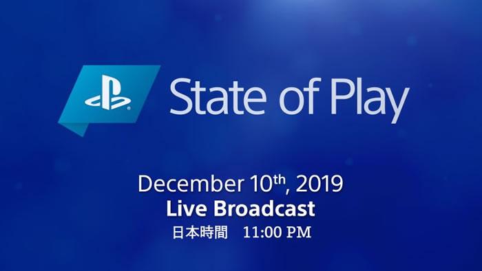 「PlayStation」