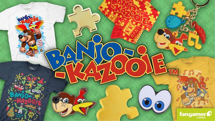 「Banjo-Kazooie」