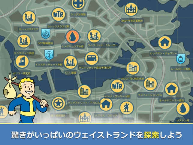 「Fallout Shelter Online」