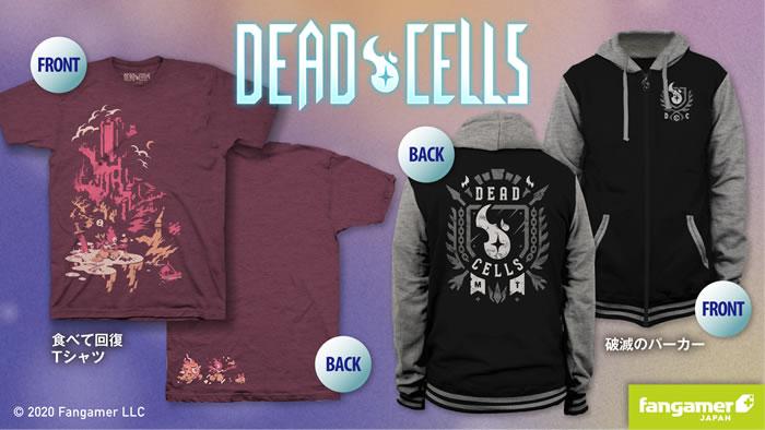 「Dead Cells」