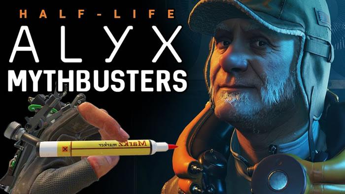 「Half-Life: Alyx」