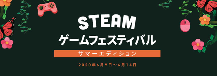 「Steam」