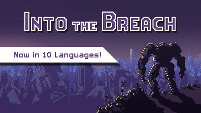 「Into the Breach」