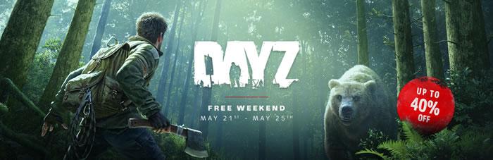 「DayZ」