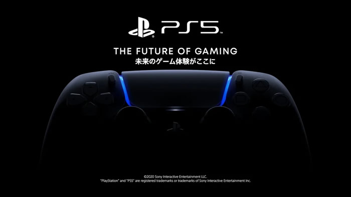 「PlayStation 5」