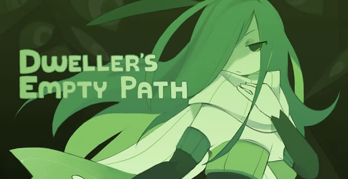 「Dweller's Empty Path」