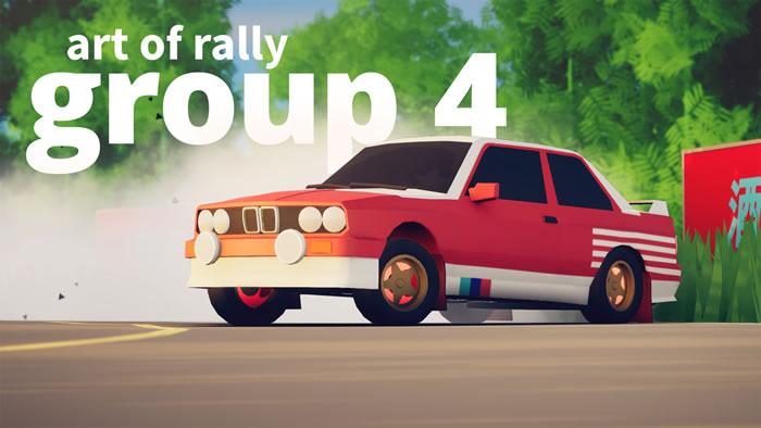 「art of rally」