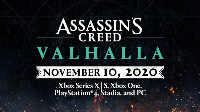 「Assassin's Creed Valhalla」