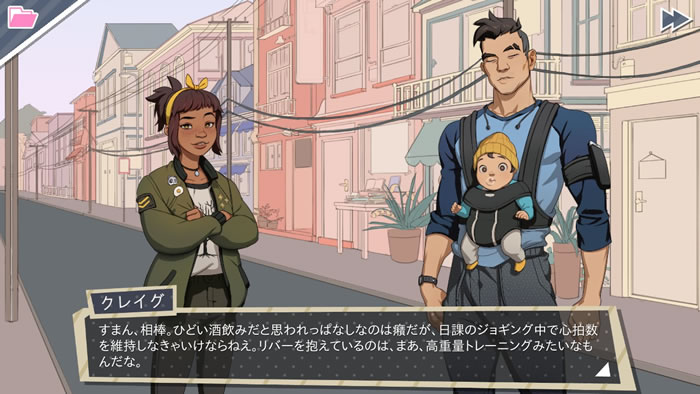 「Dream Daddy」