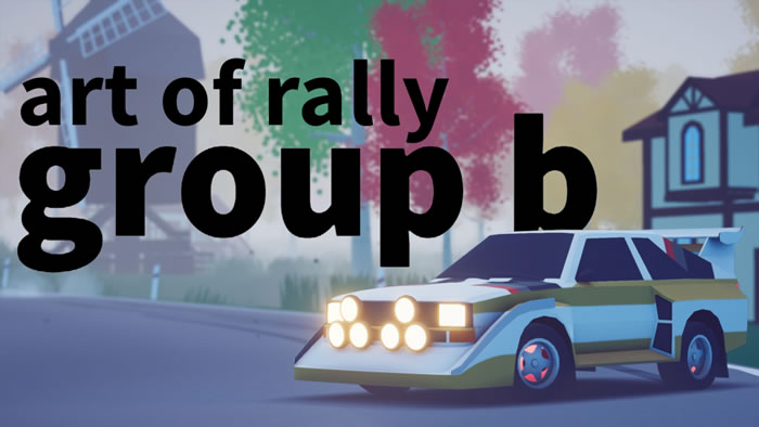「art of rally」