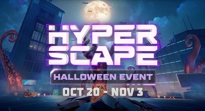 「Hyper Scape」