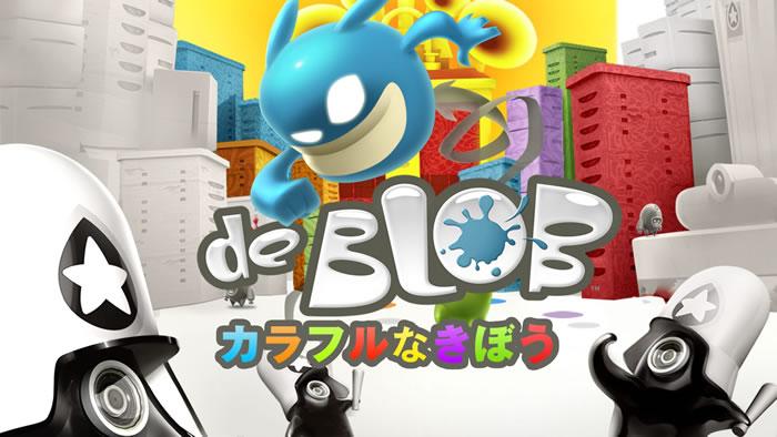 「de Blob」