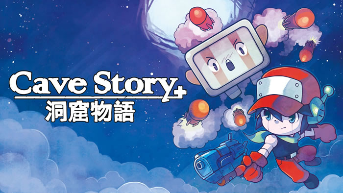 「Cave Story+」