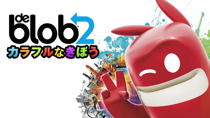 「De Blob 2」