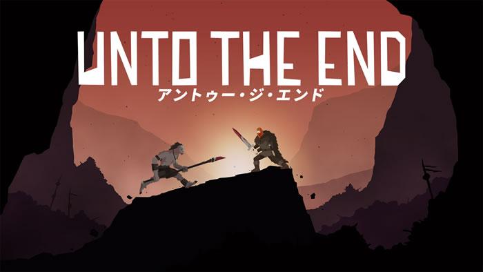 「Unto The End」
