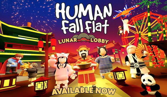「Human: Fall Flat」
