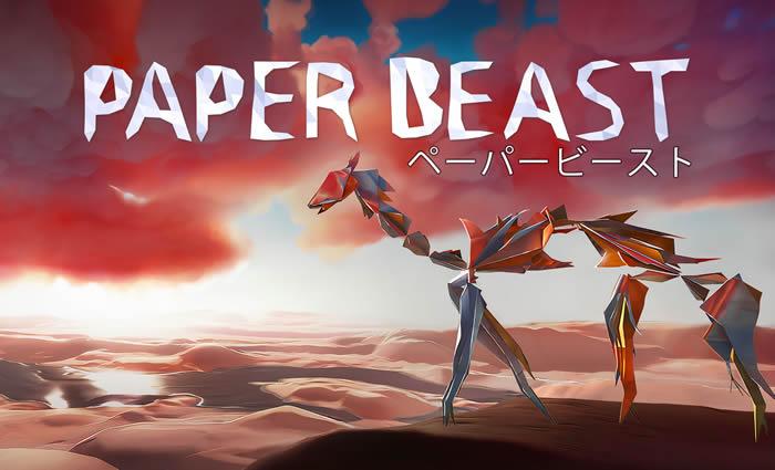 「Paper Beast」