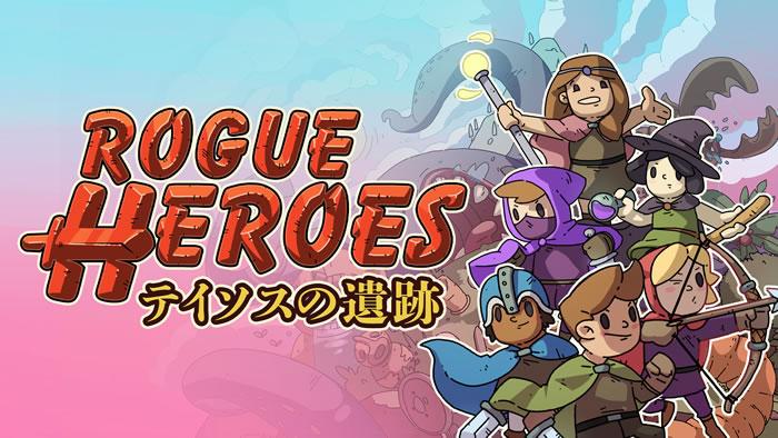 「Rogue Heroes: Ruins of Tasos」