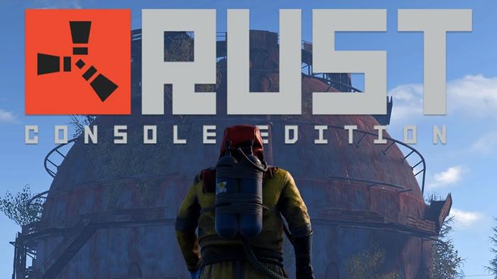 「Rust」