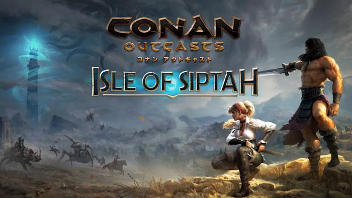 「Conan Outcasts」