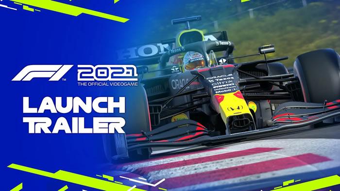 「F1 2021」