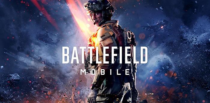 「Battlefield Mobile」