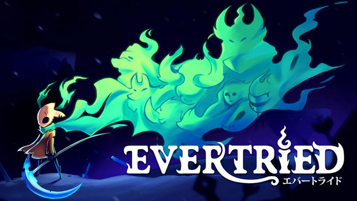 「Evertried」