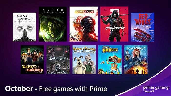 「Prime Gaming」