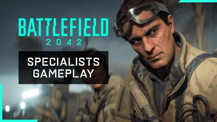 「Battlefield 2042」
